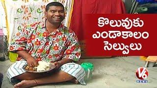 Bithiri Sathi Reporting On Sri Reddy's Controversy   Teenmaar News   V6 News