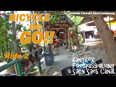 Bicycle de Go! 002 / Bangkok / Saen Saeb Canal バンコク-自転車とカメラ