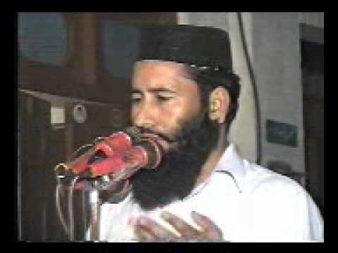 Qari Khalid Mujahid  Dhokon Ka Ilaaj  Part 1 video