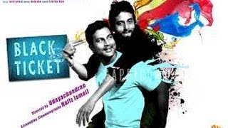 Black Ticket - Black Ticket 2013: Full Malayalam Movie part 1