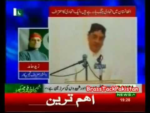 Zaid Hamid Used True Hard & Harsh Words For Zardari Visiting England