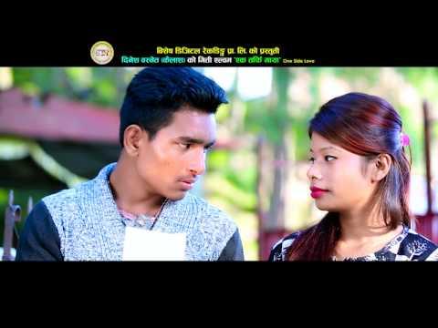 Ek tarfi maya HD ।। ONE SIDE LOVE-Dinesh Bashnet (Modern song)एक तर्फी माया -दिनेश बश्नेत को