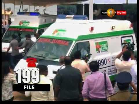 1990 ambulance servi|eng