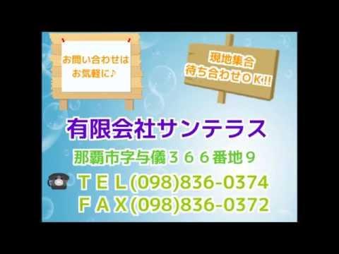 那覇市与儀 1ルーム 3.9万円 アパート