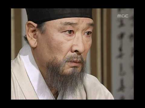 The Legendary Doctor - Hur Jun, 11회, Ep11 #07 video