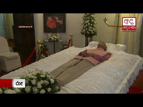 funeral of dr. leste|eng