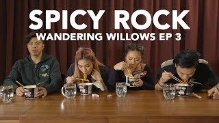SPICY ROCK - Wandering Willows EP 3