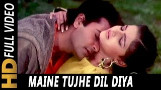Maine Tujhe Dil Diya | Udit Narayan, Sarika Kapoor | Betaaj Badshah 1994 Songs | Mamta Kulkarni