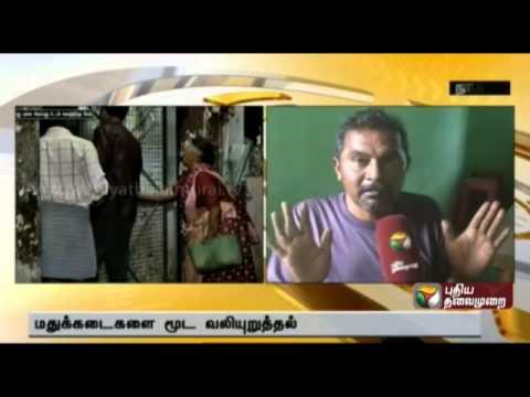 Drinking people regarding Tamil Nadu TASMAC shop