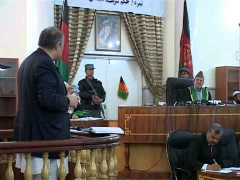 Kabul Bank Court 1 video