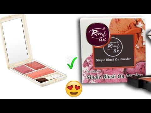 Affordable Blush on Rivaj Uk or Glamorous Face in Urdu/Hindi