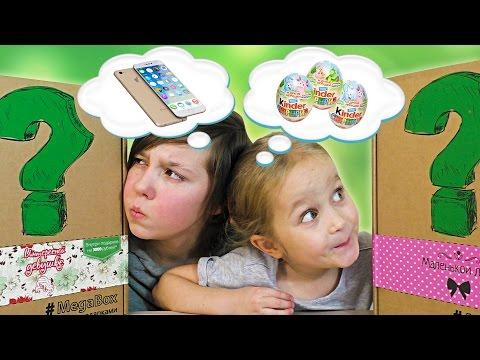 Подарки и Сюрпризы для Девочек / Милые вещички