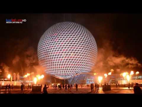 Сферическое шоу с  огнем показали на ЭКСПО-2017