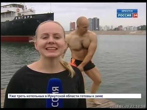Выпуск «Вести-Иркутск» 20.07.2018 (22:00)