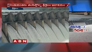 Govt Decided to open Srisailam Dam Gates due to Heavy Inflow