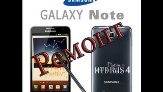 Как починить Samsung Galaxy Note (GT-N7000)