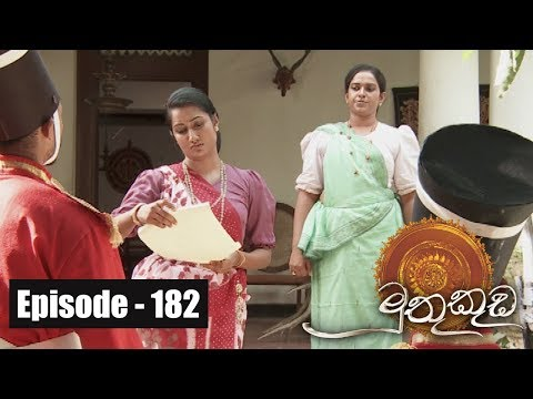 Muthu Kuda | Episode 182 17th October 2017
