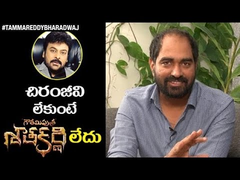 Chiranjeevi PRAISED Gautamiputra Satakarni Movie Script says Krish | Tammareddy