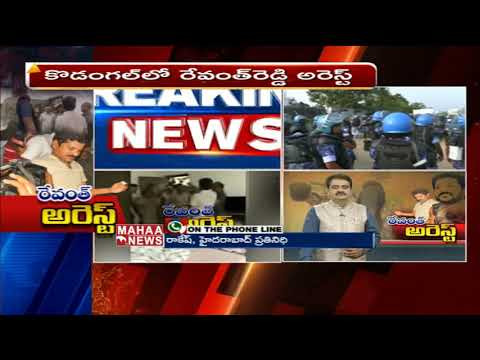 Political heat raises in Kodangal constituency due to Revanth arrest | Mahaa News