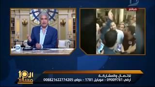 الإبراشي عن الاحتفاء بعلاء مبارك في الحسين: الناس تغير حساباتها