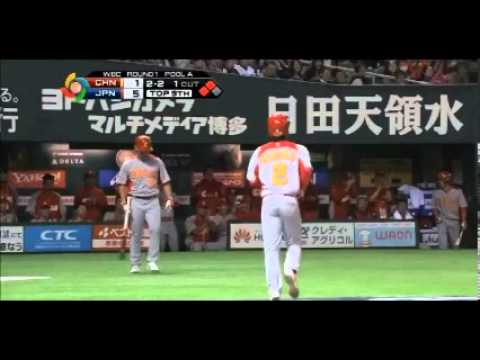 World Baseball Classic 2013 part 3
