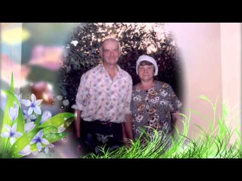Поздравления с золотой свадьбой на татарской