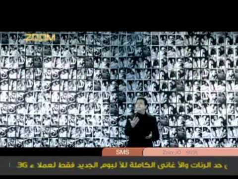 Hani Shaker- Album Sowar (OFFICIAL MUSIC VIDEO)