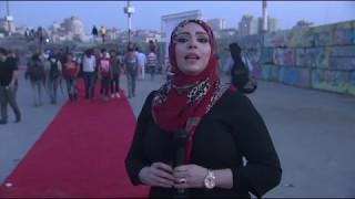 منى حلس-افتتاح مهرجان السجادة الحمراء في غزة