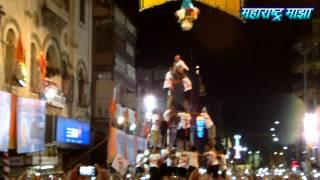 Pune Dahi Handi_2014_Mix Videos