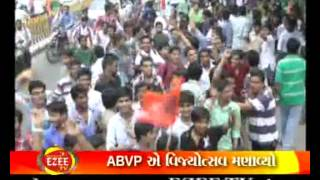 Devil: A Wild Attack - EzeeTv News 23 08 2012 ABVP