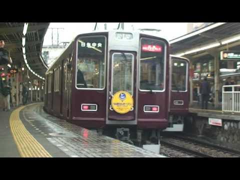 【阪急電鉄】8000系8006F%臨時特急日生エクスプレス@十三(090425)-2