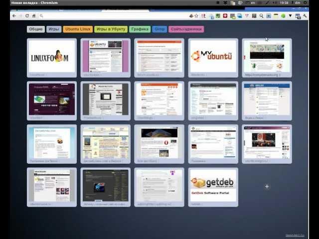 Плагины для Google Chrome, Видео, Смотреть онлайн