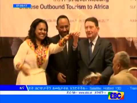 UNWTO Regional Commission Meeting in Ethiopia