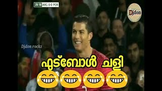 Malayalam funny football manager match reaction