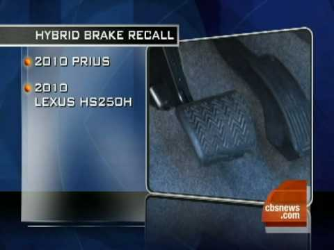 Toyota's Third Recall: Prius Hybrid