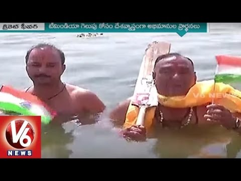 India Vs Pakistan Cricket Fever | Fans Special Prayers in Temples | World T20 | V6 News