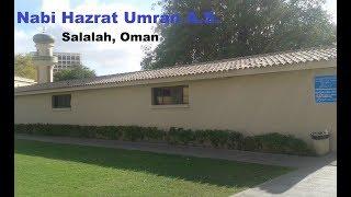 Nabi Umran A S  – Salalah | Oman.