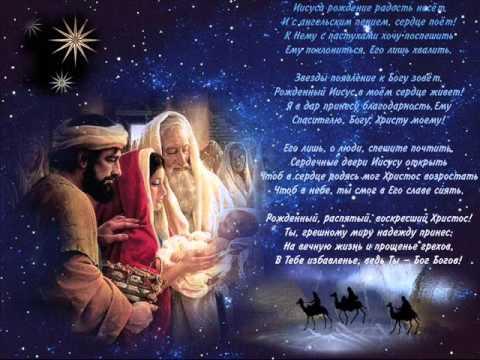Смс поздравления с рождеством звезда