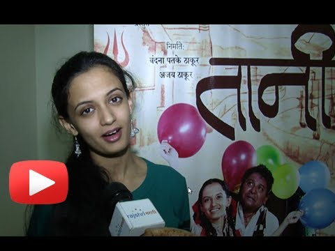 Ketaki Mategaonkar Excited About Her New Marathi Movie Taani!