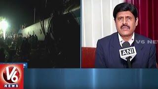 Jagdalpur-Bhubaneswar Express Derails Near Kuneru Station | Vizianagaram | V6 News