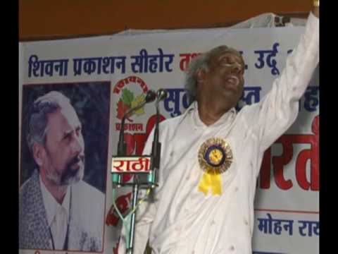 Shivna Prakashan Sehore Rahat Indori Mushaira Part 26.mpg video