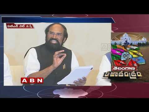 TPCC Chief Uttam Kumar Reddy Criticizes KCR | ABN Telugu