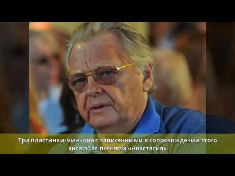 Антонов, Юрий Михайлович - Советский период