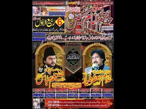 Live Majlis 4 nov 2019 Wazeerabad