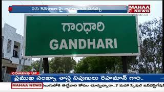 Police To Held Nenu Saitham Program in Kamareddy Dist