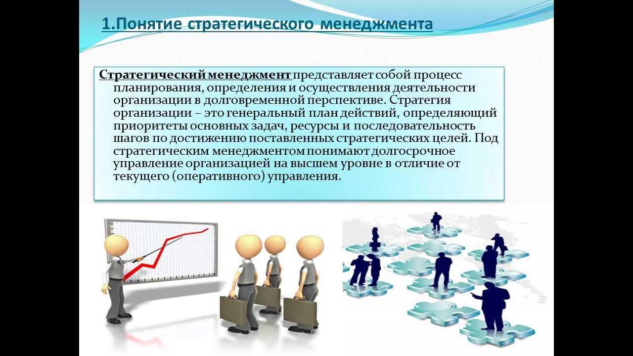 Оглавление введение 3 глава 1 теория, структура, понятие бюджетирования предприятия 5 11