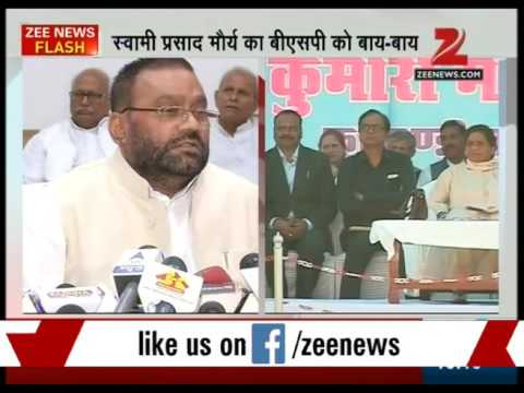Senior BSP leader Swami Prasad Maurya leaves BSP, alleges Mayawati for selling tickets