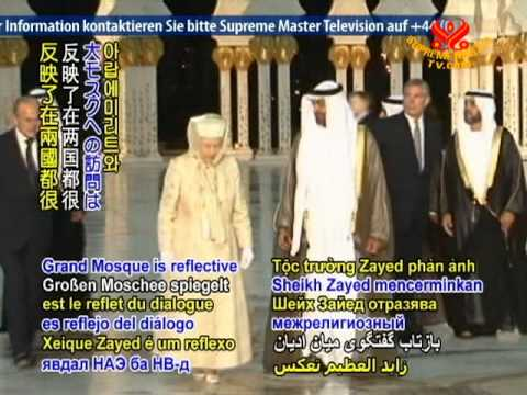 5 Great Britain's Queen Elizabeth II visits the United Arab Emirates