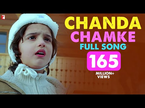 Chanda Chamke - Full song - Fanaa - Aamir Khan | Kajol