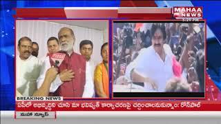 BJP MLA Laxman reaction Pawan Kalyan tour in Telangana